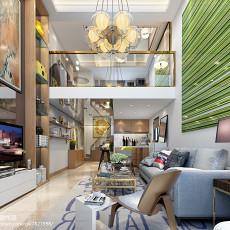 2018精选面积132平复式客厅装饰图