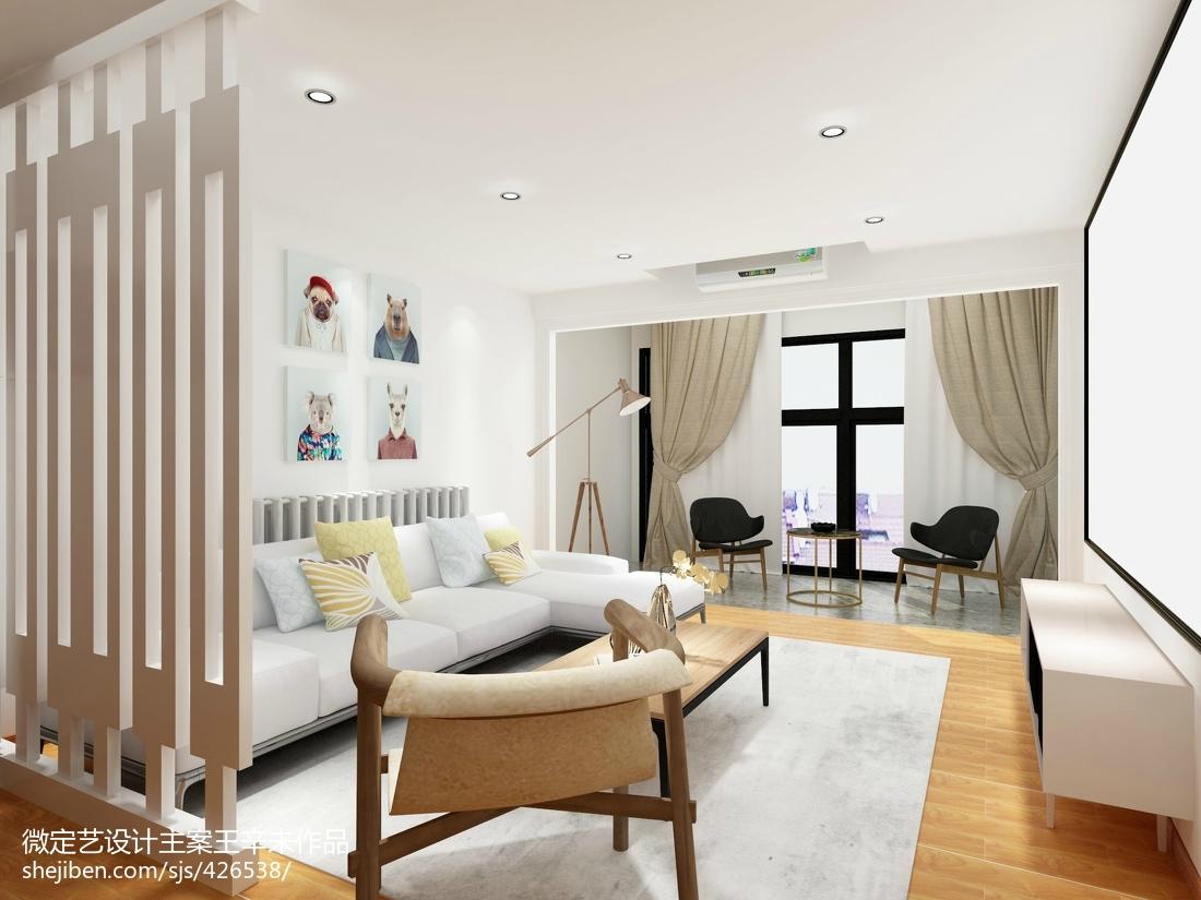 奢华精美新古典风格客厅装修效果图