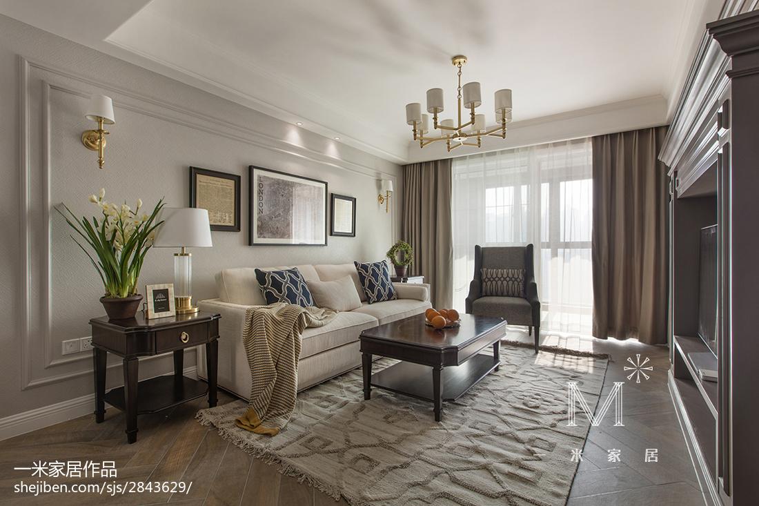 精美面积108平美式三居客厅装修欣赏图