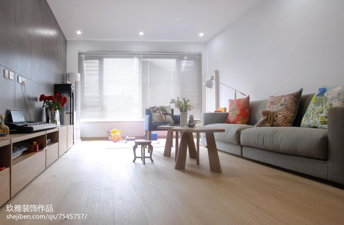 面积105平简约三居客厅实景图片大全