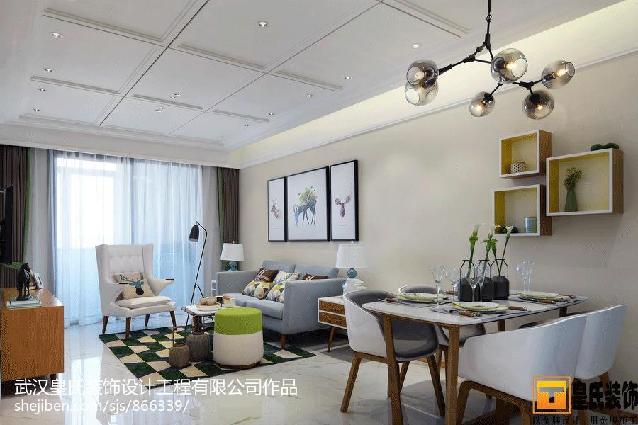 舒适雅致现代风格二居室装修效果图