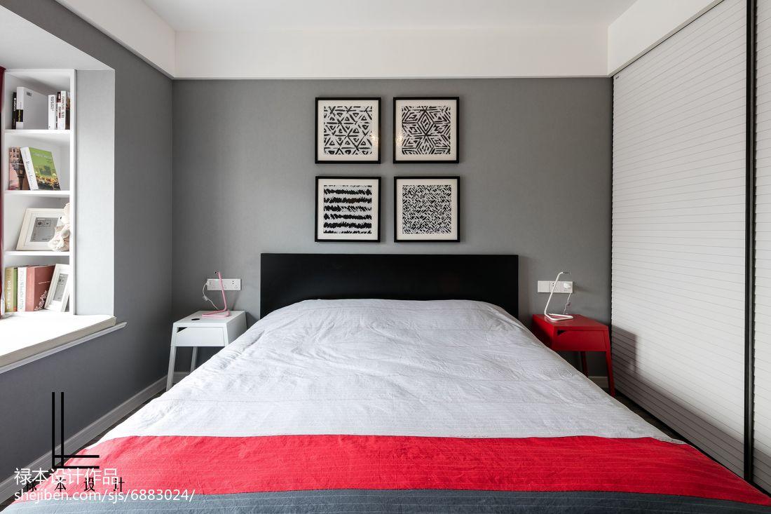 大气88平现代二居卧室装饰图片