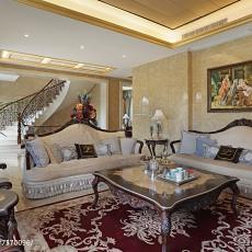 精选面积130平别墅客厅欧式装修效果图