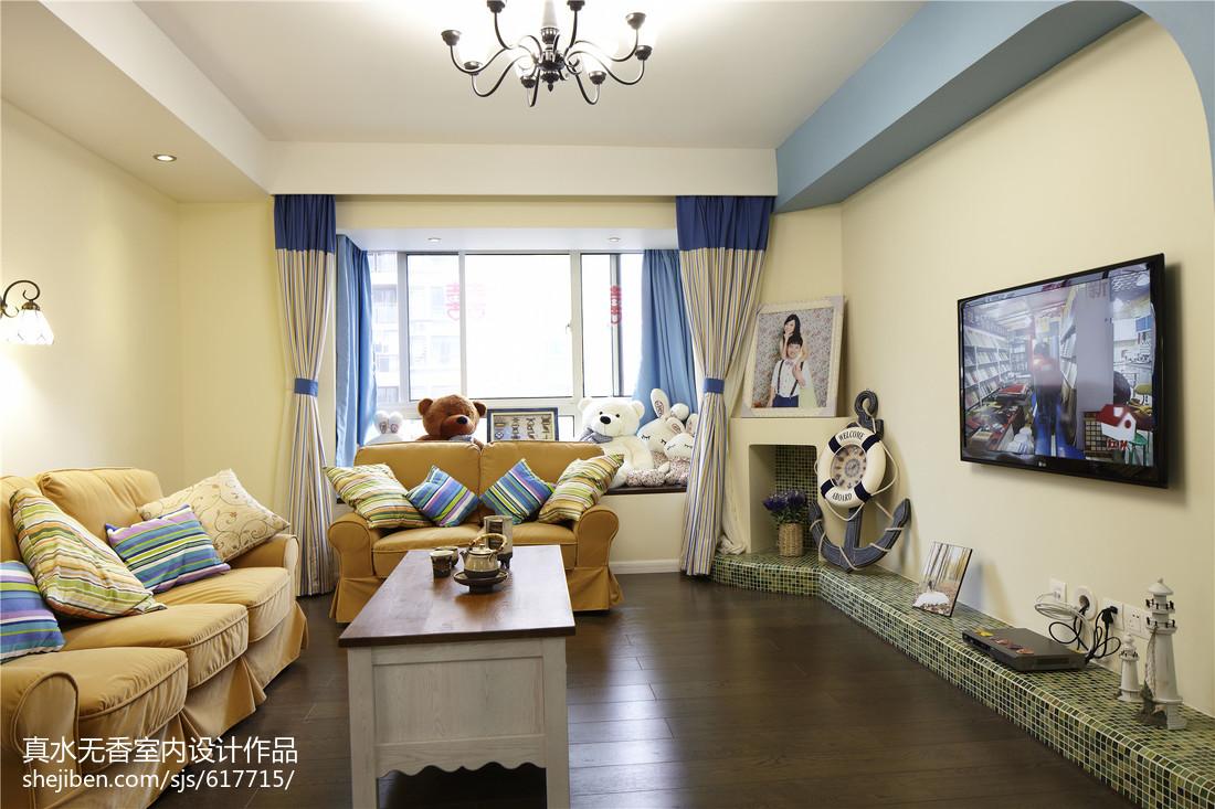 热门地中海三居客厅装修设计效果图