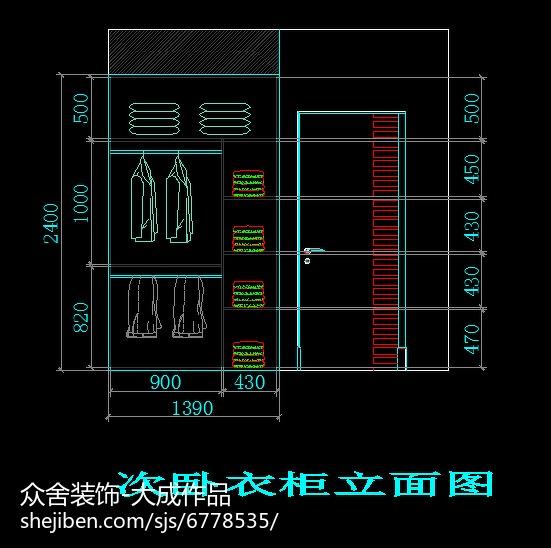 精美88平米二居中式装修效果图