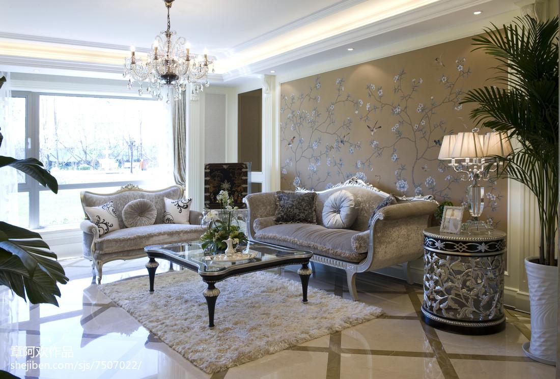 热门面积131平欧式四居客厅效果图片欣赏