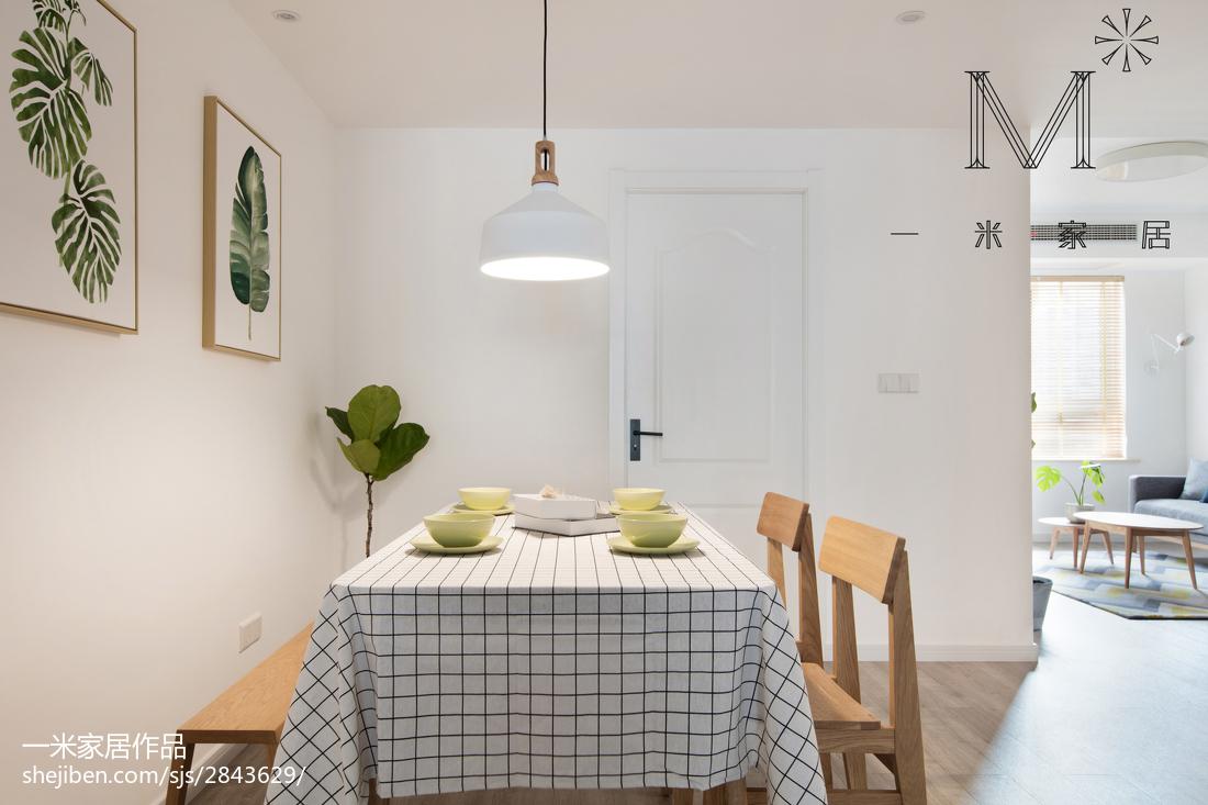 2018面积95平北欧三居餐厅装修设计效果图片