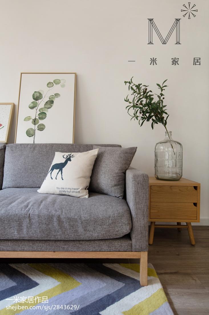 精美面积96平北欧三居客厅效果图