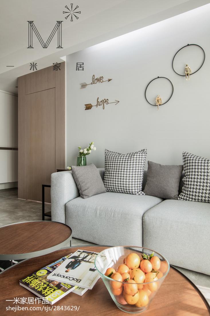 面积99平北欧三居客厅装修设计效果图片