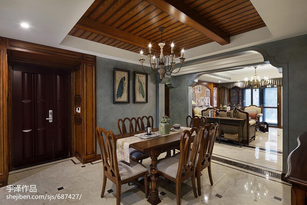 热门127平方四居餐厅美式装修设计效果图片欣赏