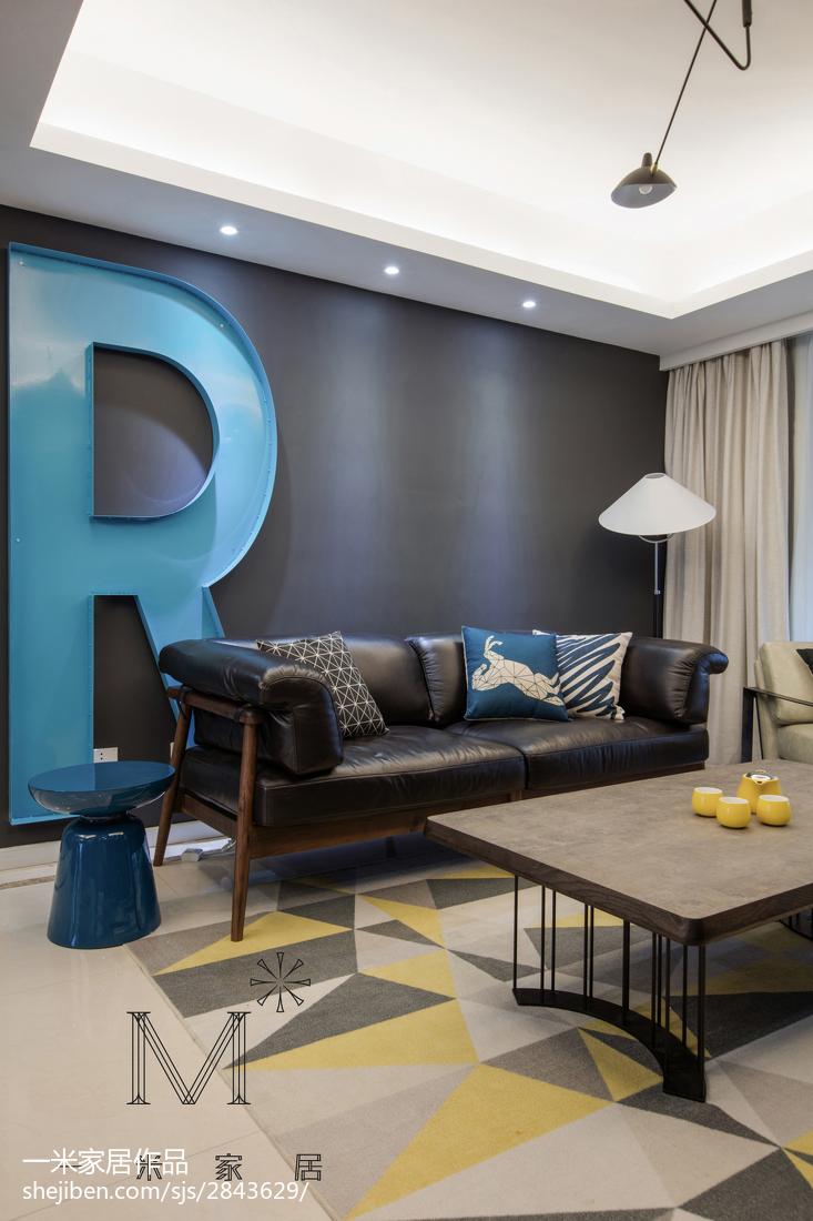 2018精选面积92平现代三居客厅装修效果图