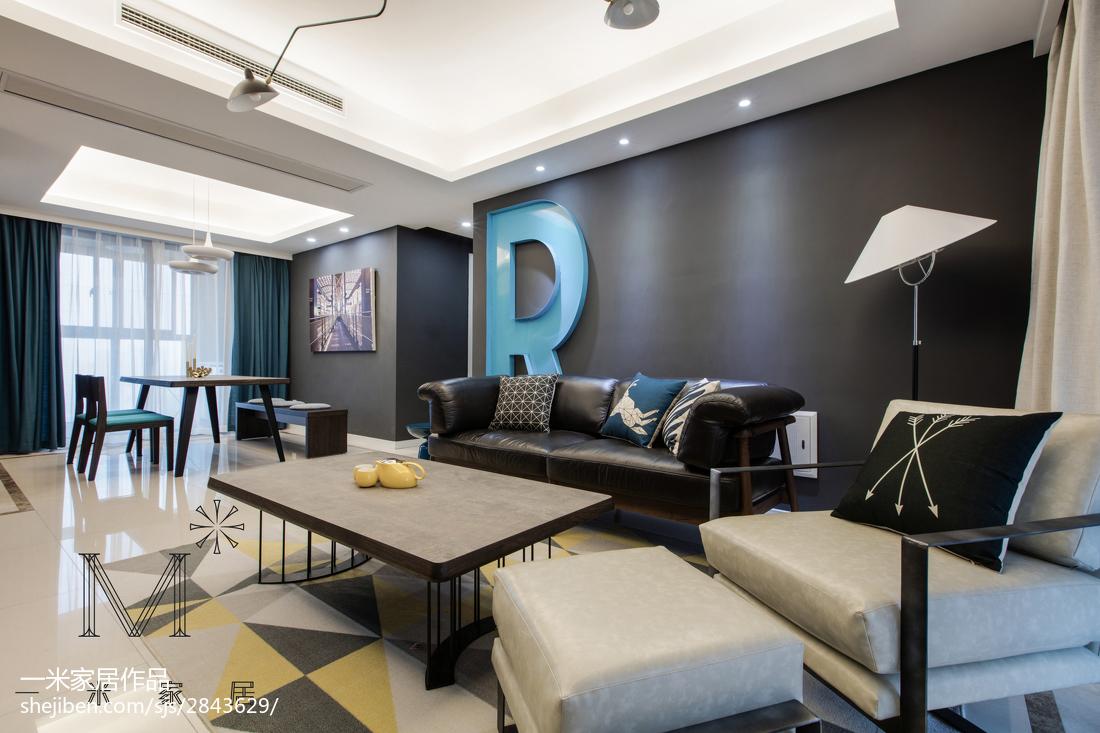 104平米三居客厅现代欣赏图片