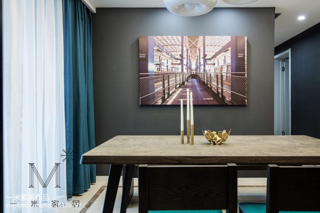 热门面积96平现代三居餐厅装修设计效果图片大全