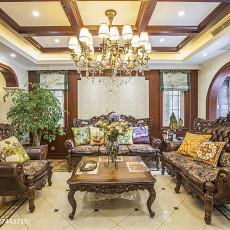 精选137平米美式别墅客厅装修设计效果图片欣赏