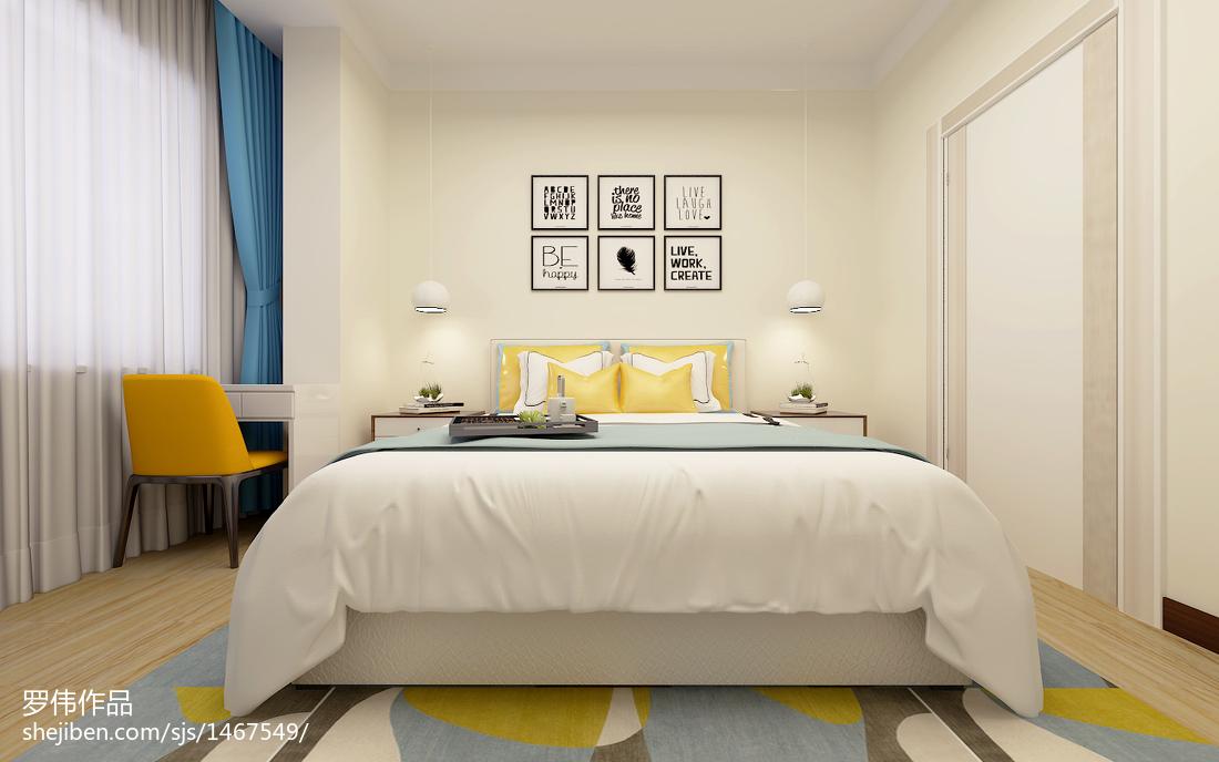 热门北欧三居卧室装修设计效果图片欣赏