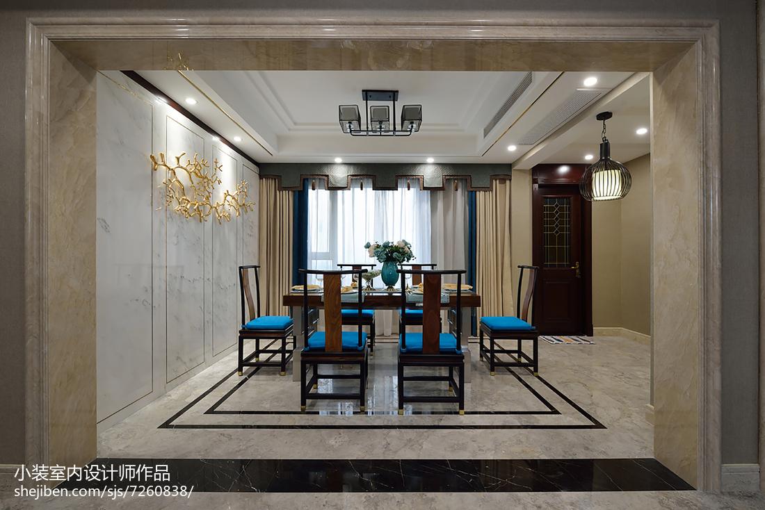 精美面积143平中式四居餐厅实景图片