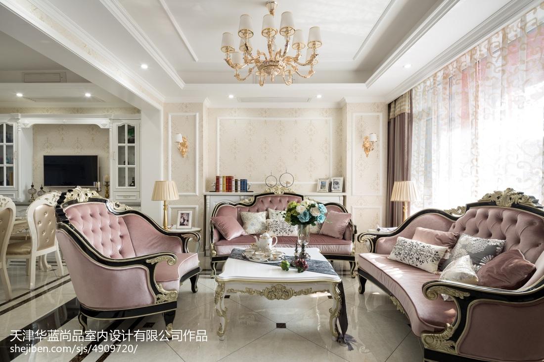 142平米欧式别墅客厅欣赏图片