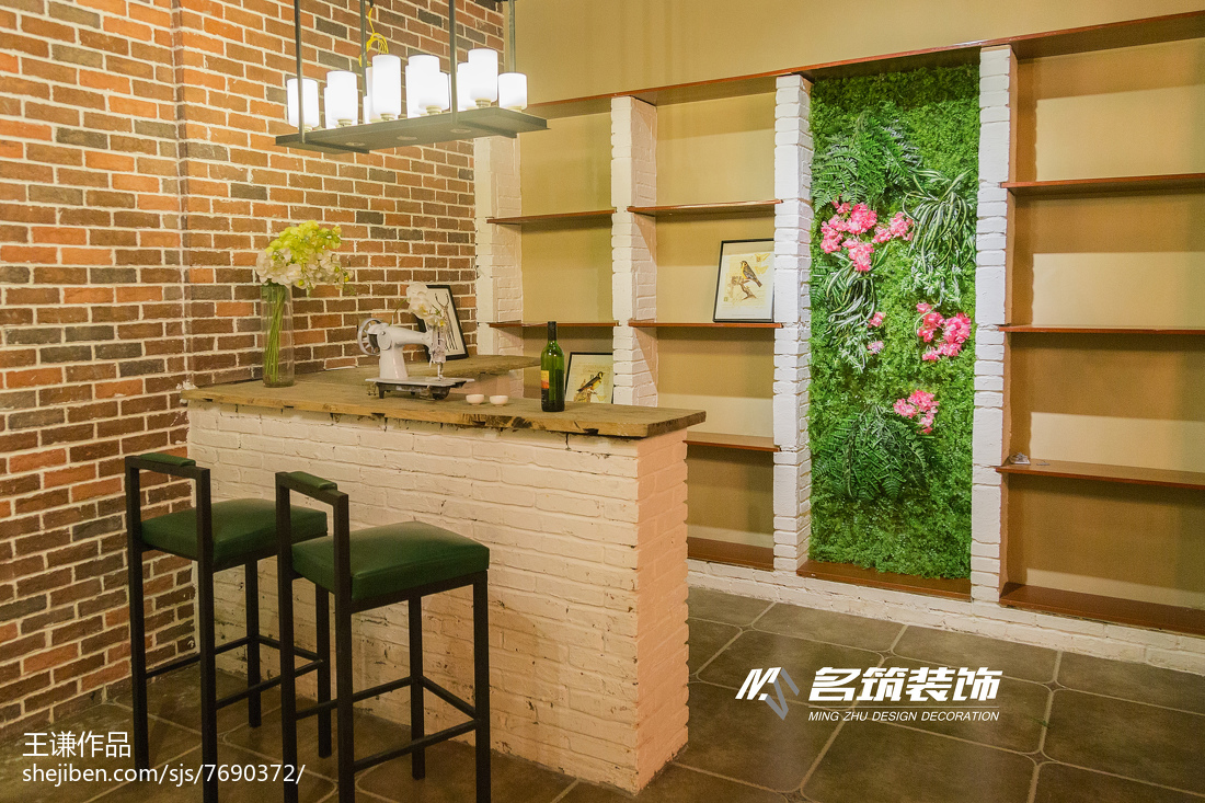 自然现代风格吧台设计