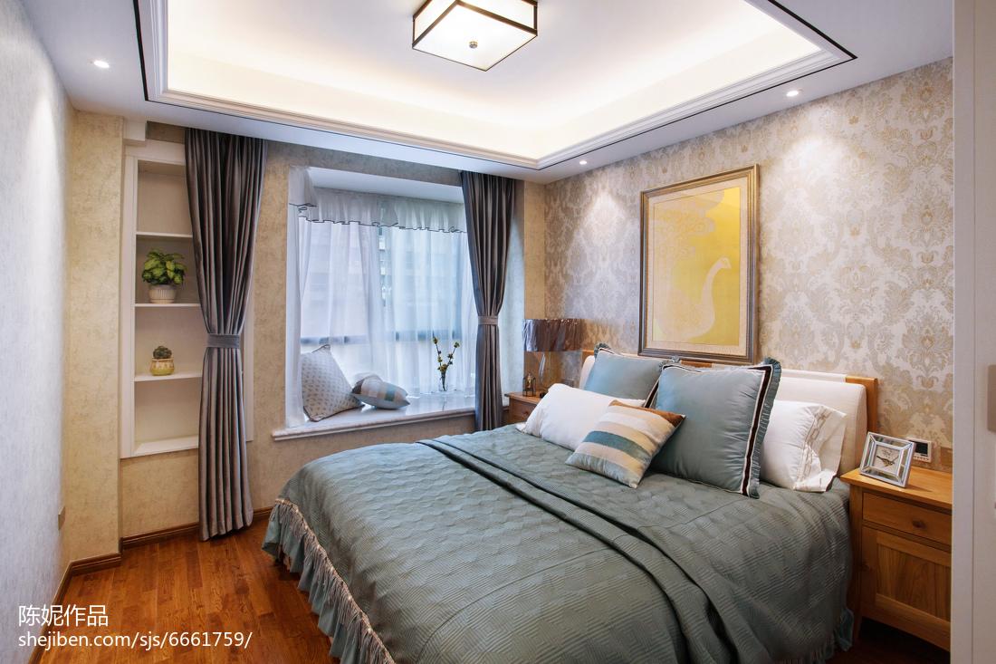 热门面积117平美式四居卧室装修效果图片欣赏