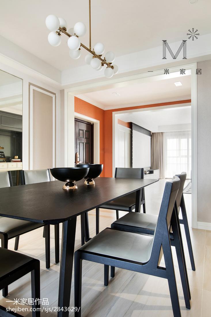 简洁86平混搭三居餐厅设计案例