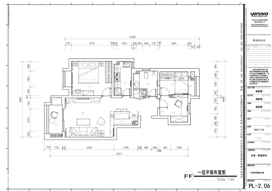 北欧镜面效果公寓装修