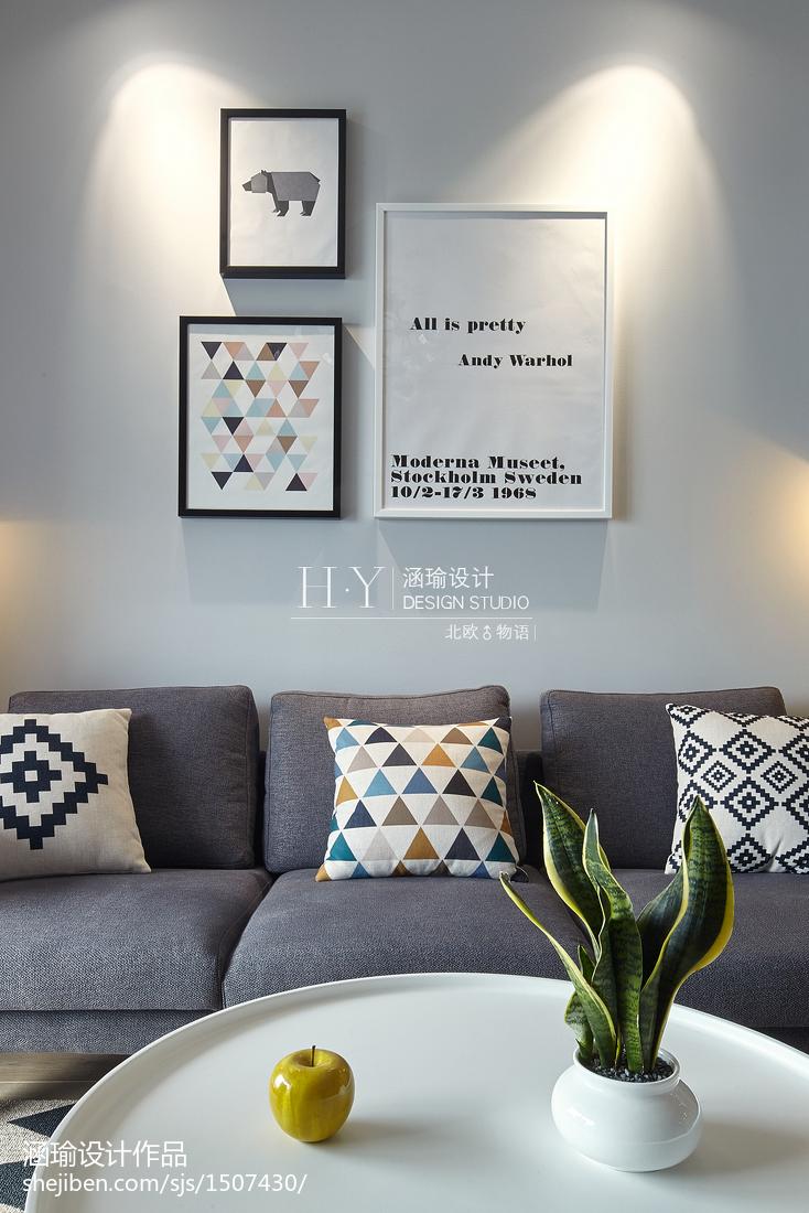 2018北欧三居客厅效果图片欣赏