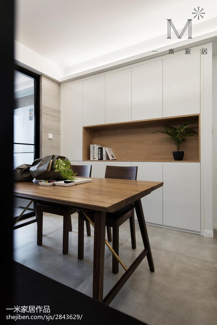 精选102平米三居餐厅北欧装修设计效果图片