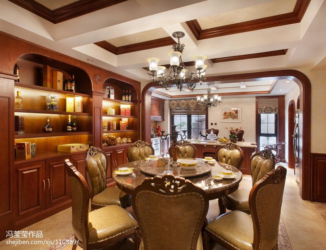 热门132平米美式别墅餐厅装修效果图
