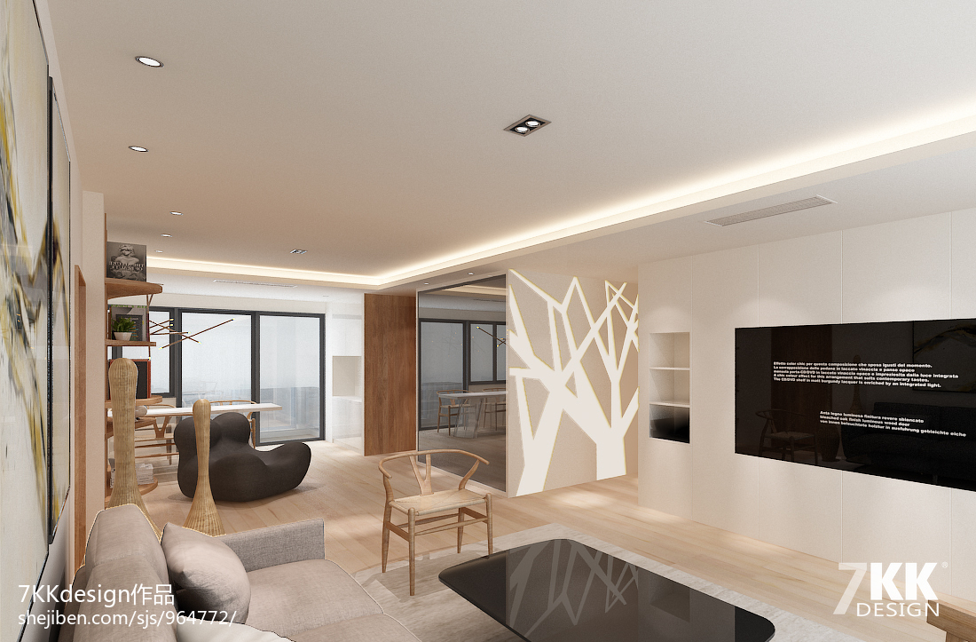 北歐極簡風格公寓房設計_2645994