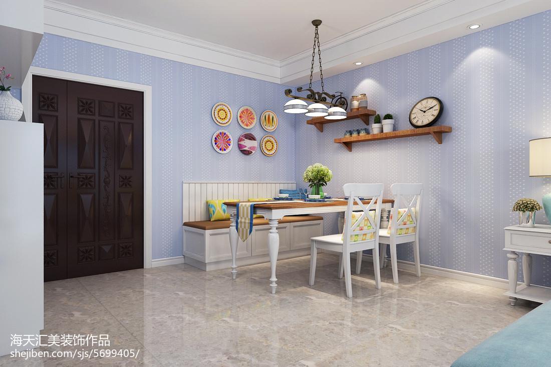最新欧式风格家居二居室样板房装修图片