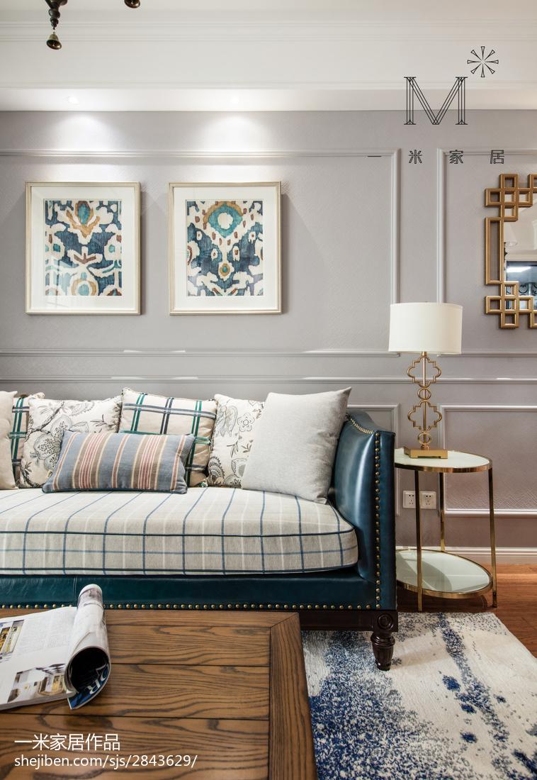 精选二居客厅美式效果图片大全