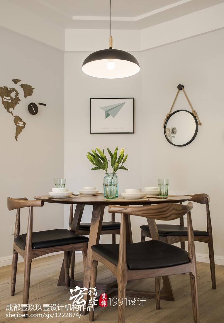 典雅123平北欧三居餐厅装修效果图