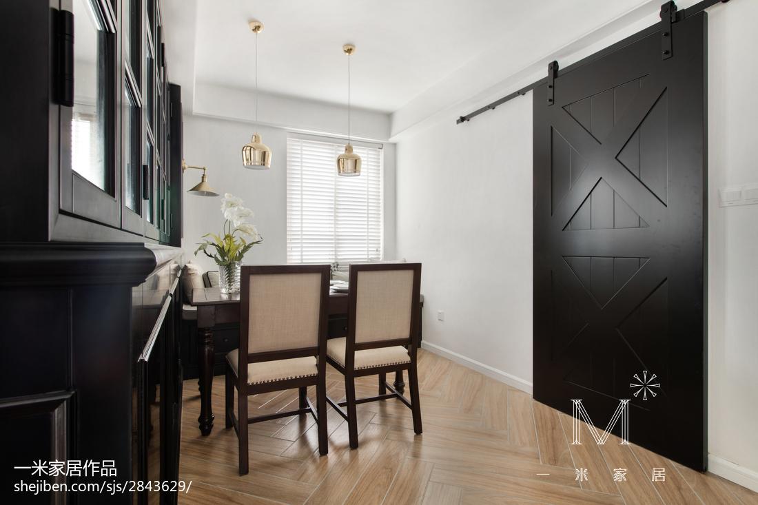 2018精选104平米三居餐厅美式装修设计效果图片