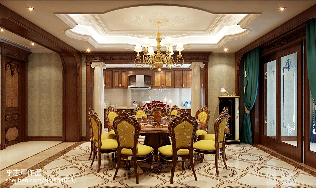 中式雅致客厅装饰设计