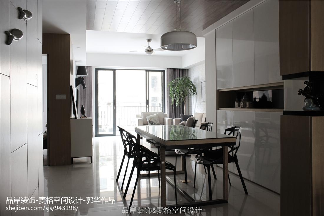 面积96平现代三居餐厅装修实景图