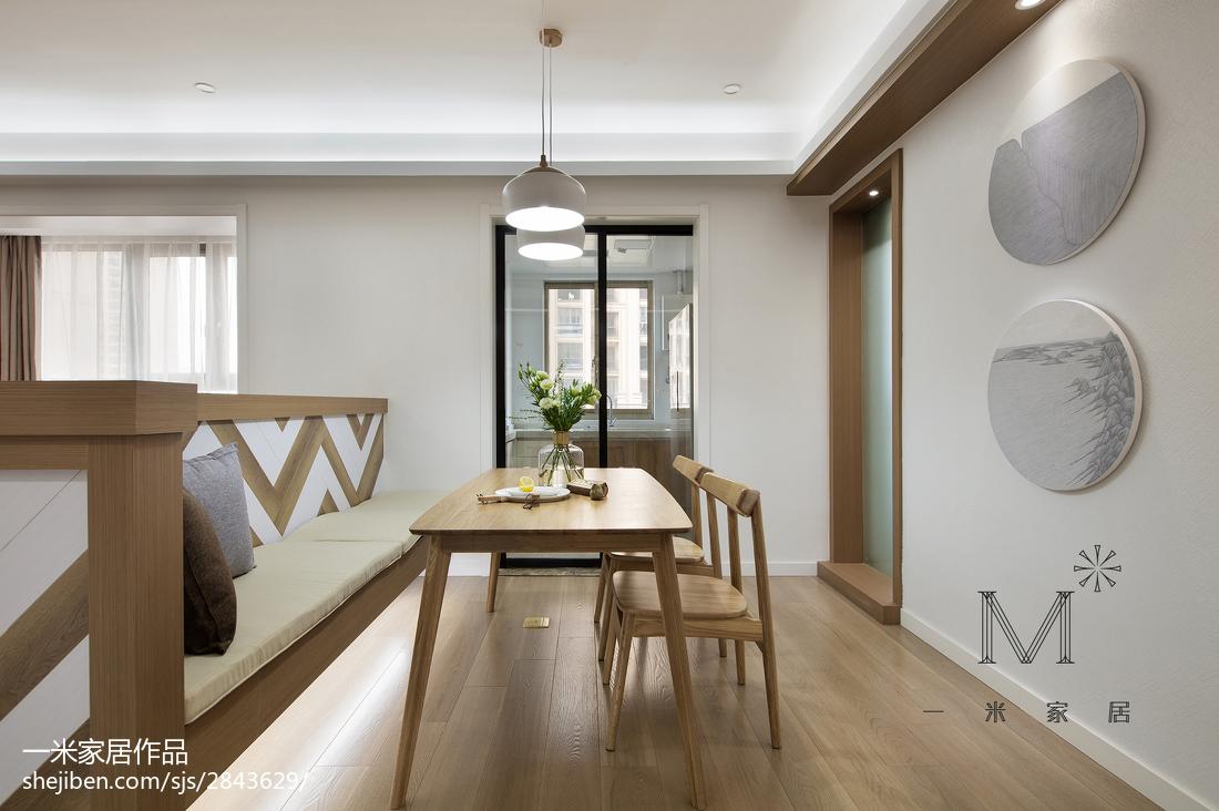 热门面积94平现代三居餐厅装修图