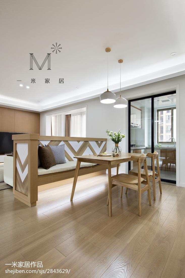 明亮105平现代三居装饰图片
