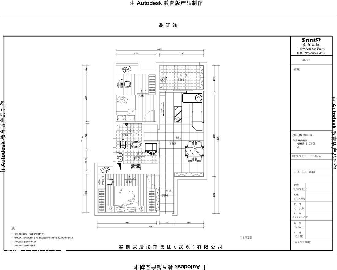 201871平米二居休闲区简约装修设计效果图片大全