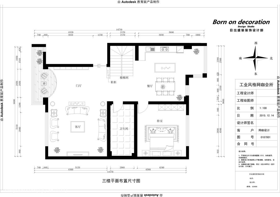 布拉格极简风格loft卫生间设计