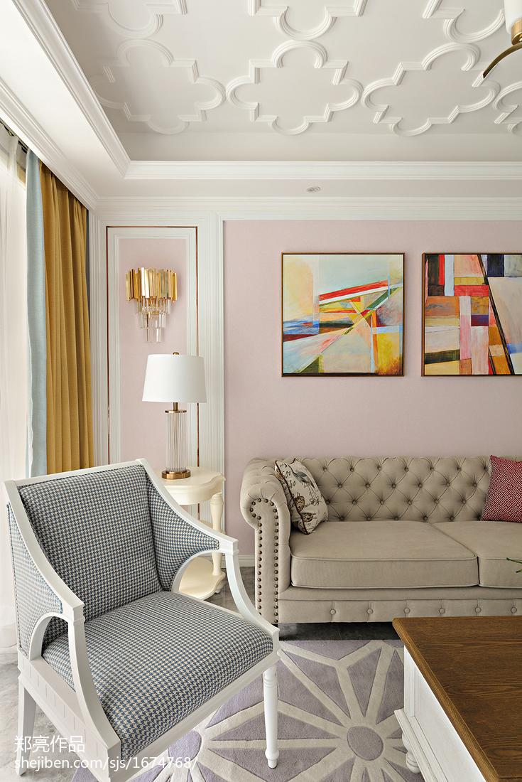 温馨110平法式三居客厅装饰图片