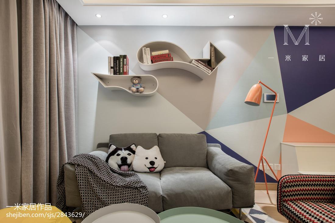 轻奢85平北欧三居客厅设计美图