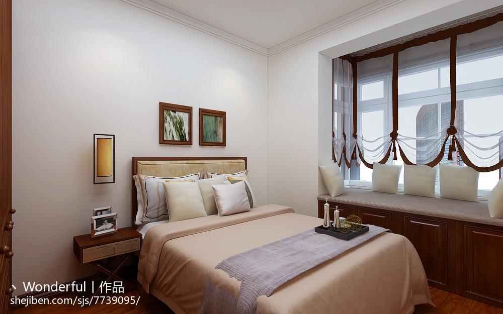 现代简约风格客厅布置装修设计