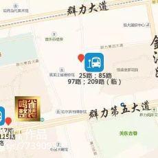 新中式风格100平米二居装修效果图