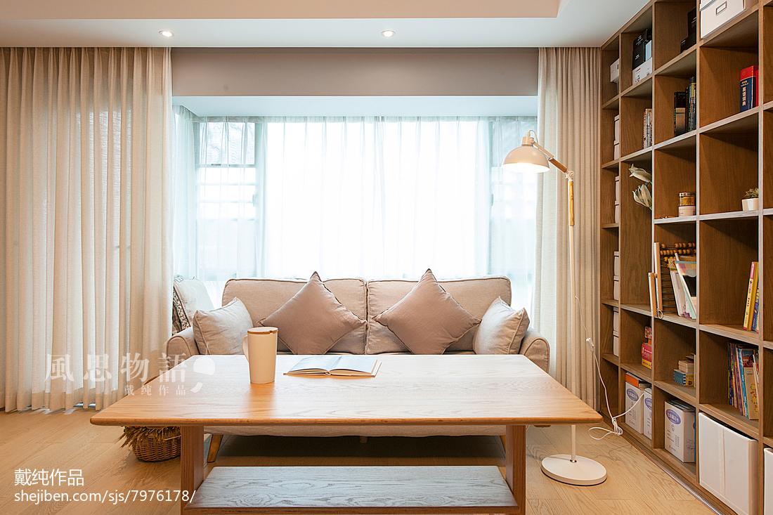 2018精选139平米四居客厅日式装修图片