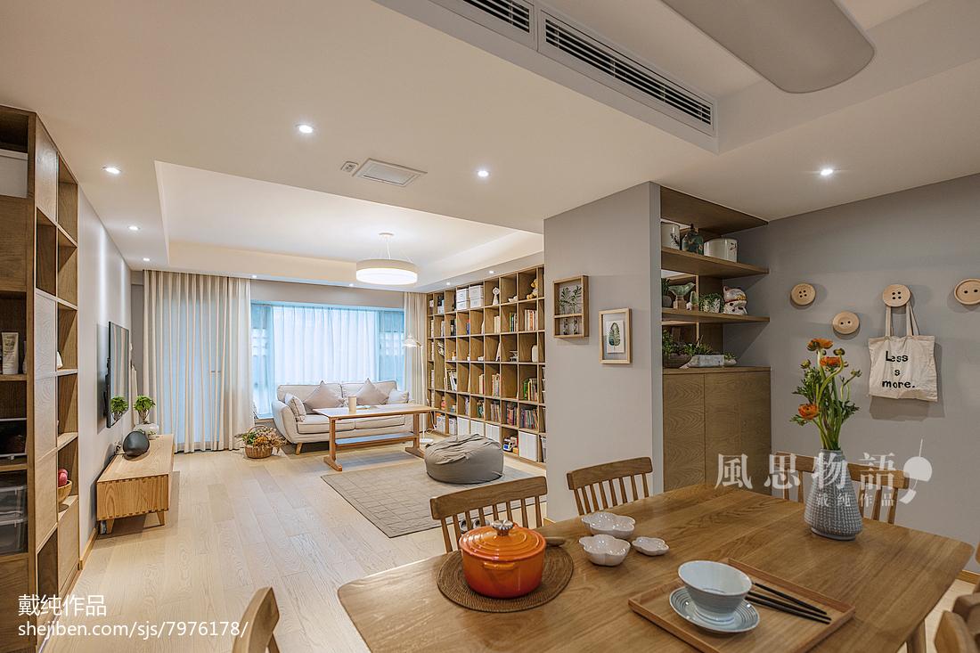 优美97平日式四居餐厅装饰图片