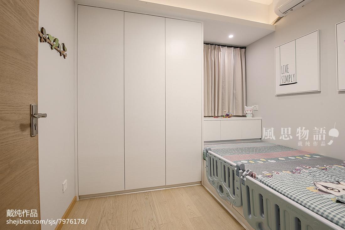 2018面积141平日式四居儿童房装修图片大全