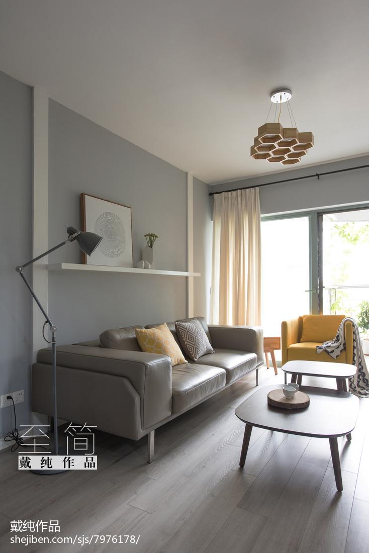 质朴73平现代二居客厅设计效果图