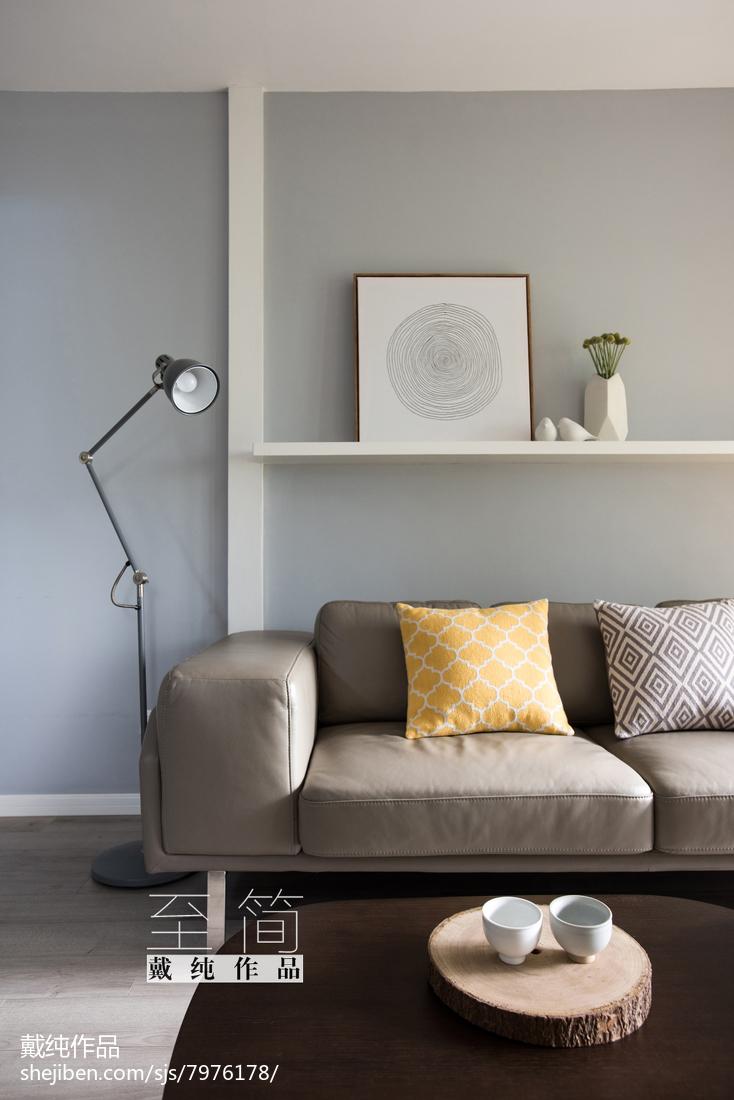 精选大小74平现代二居客厅装修实景图