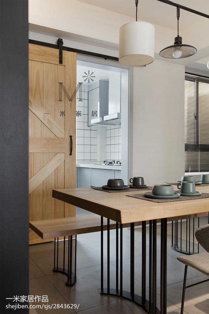 热门97平米三居餐厅北欧装修设计效果图片