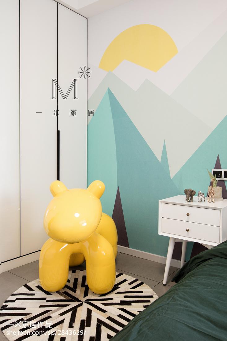 热门97平米三居儿童房北欧装修设计效果图片